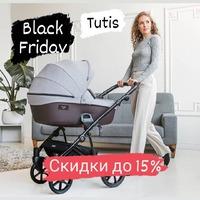 ‼️BLACK FRIDAY‼️ Детские коляски Tutis по супер скидкам до -15% Торопитесь! Колличество ограничено!  ‼️Стоимость определенной модели уточняйте в Директ или у менеджера по телефону  8 800 707 55 78 . Приятных покупок! .